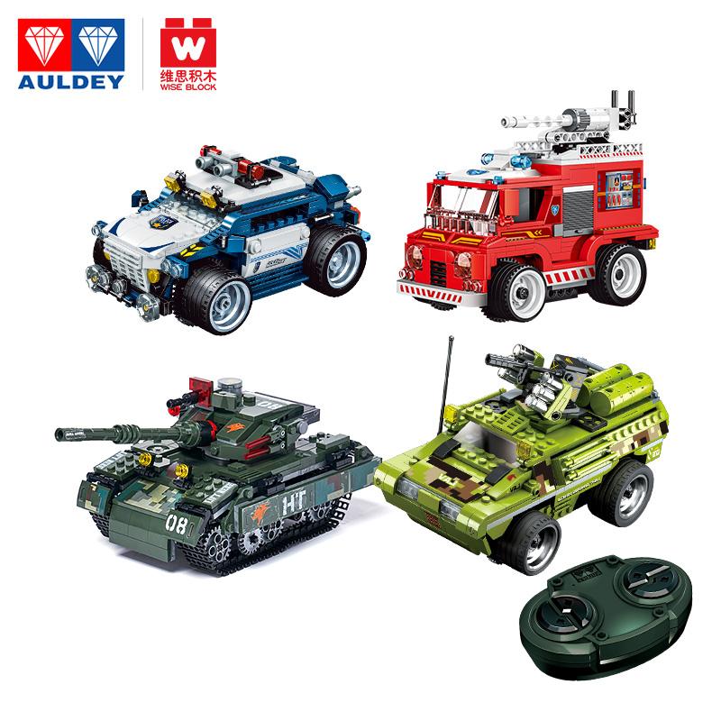 维思儿童玩具积木遥控车跑车翻斗车益智动脑礼物拼装男孩儿童玩具