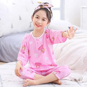 儿童棉绸睡衣夏季薄款男女童宝宝中大童长袖