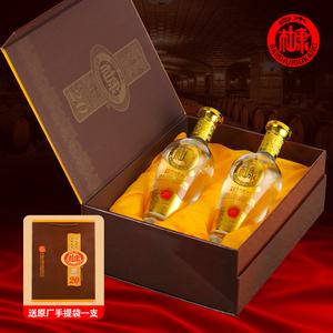 y白水杜康礼盒装杜康20浓香型白酒春节送礼高档酒52度带礼品袋