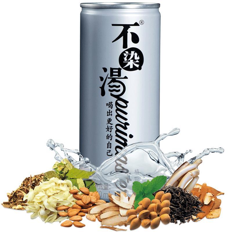云南不染汤植物饮料灰罐秋日燥热茶健康饮品
