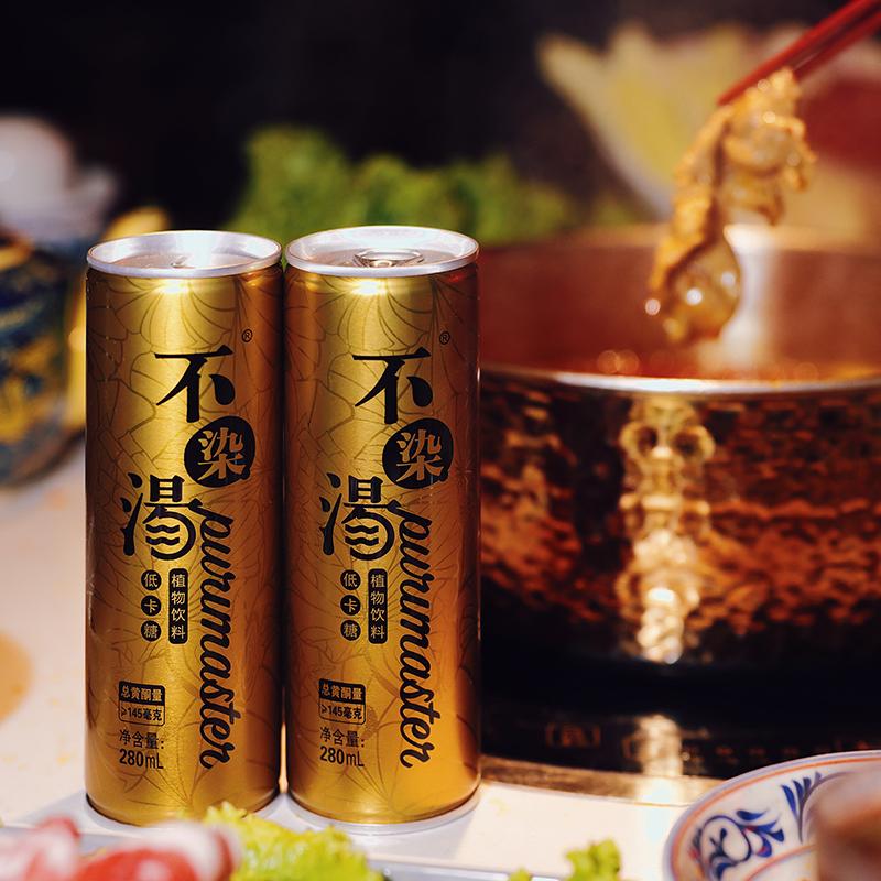 10种中药、润肺清火:不染汤 植物饮料 280mlx6罐