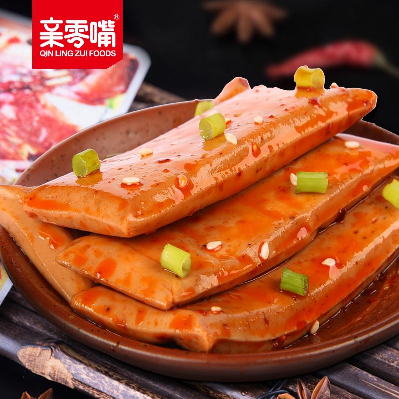 【亲零嘴】零食鱼豆腐豆干20包