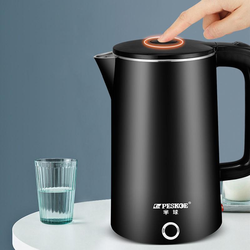 电热水壶不锈钢烧水壶大容量热水壶煮开水壶