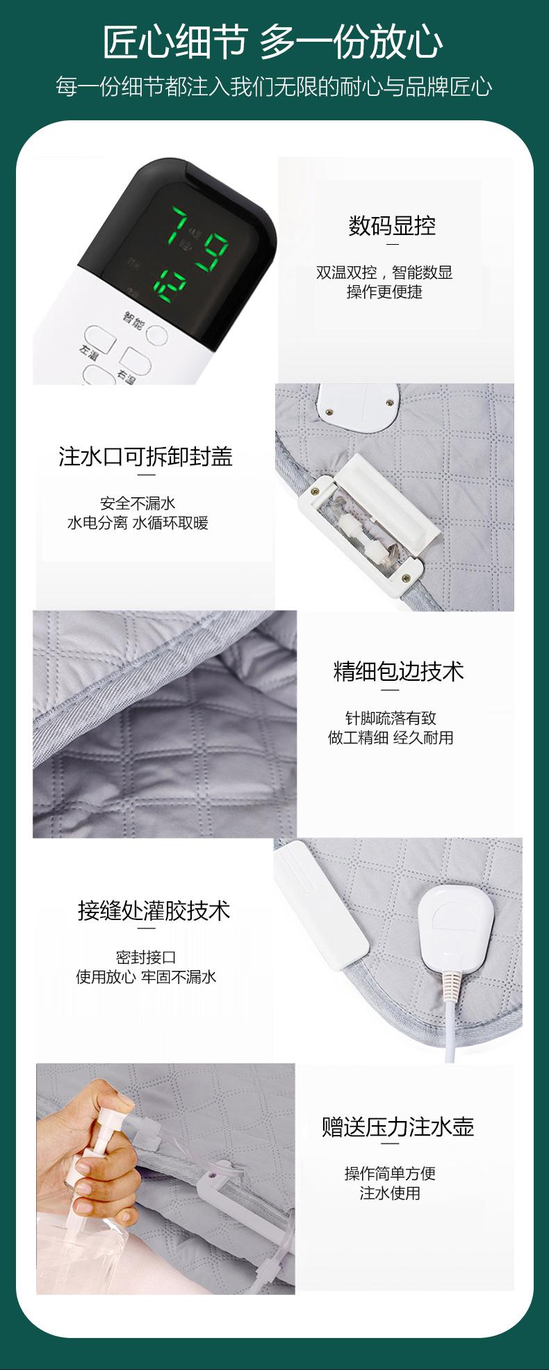 美菱 水暖电热毯 恒温不干燥 150*70cm 图8
