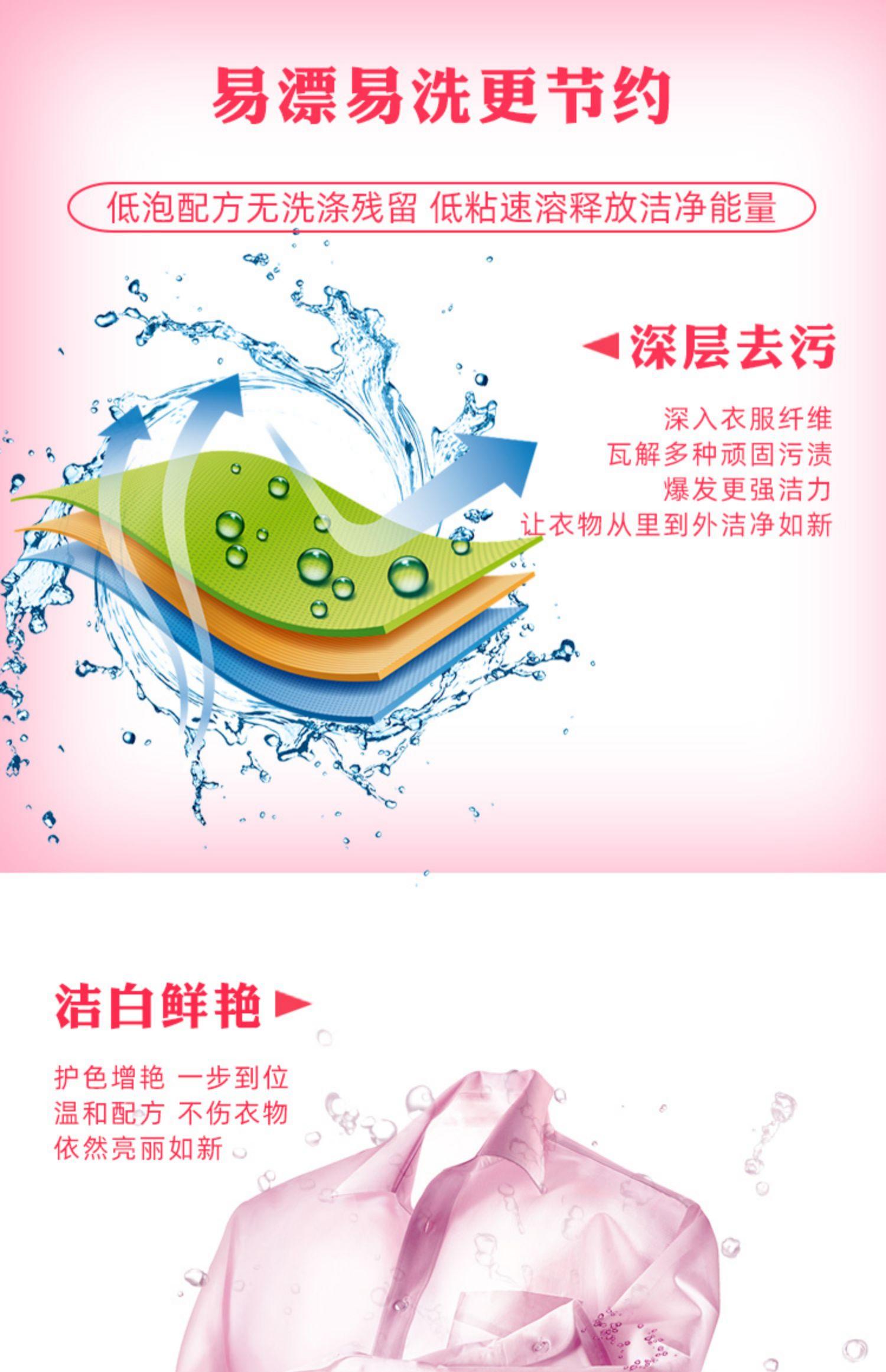【岚杉】小苏打除菌香水洗衣液10斤瓶装