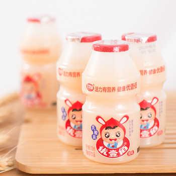 珍果园益生菌乳酸菌酸牛奶券后14.9元包邮