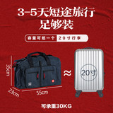 Civilized Tobacco x Alishan Hand-made Short-distance Travel Bag Large-capacity Lightweight Storage Folding Travel Bag
