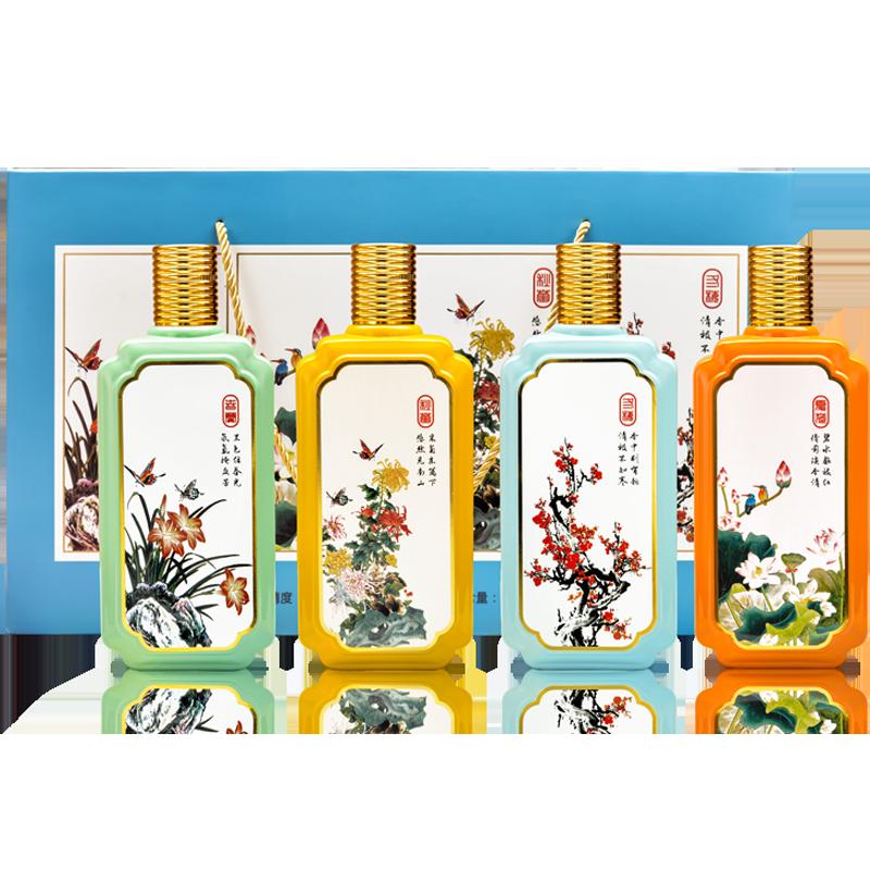 贵州酱香型白酒四季吉祥酒53度高度纯粮食酒500ml*4瓶整箱礼盒装