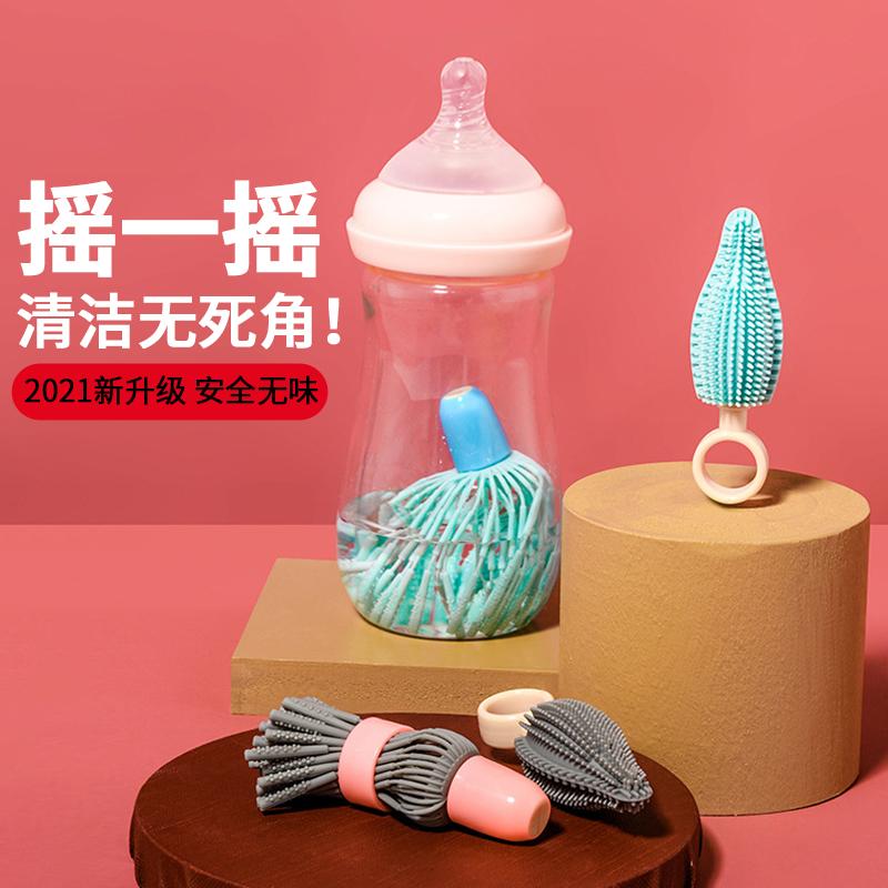 宝宝奶瓶刷新生婴儿奶嘴刷便携式涮子硅胶刷子清洗刷清洁神器套装