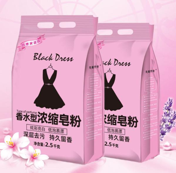 5-10斤大桶家用装天然皂粉香水型洗衣粉粉香味持久留香洗衣服
