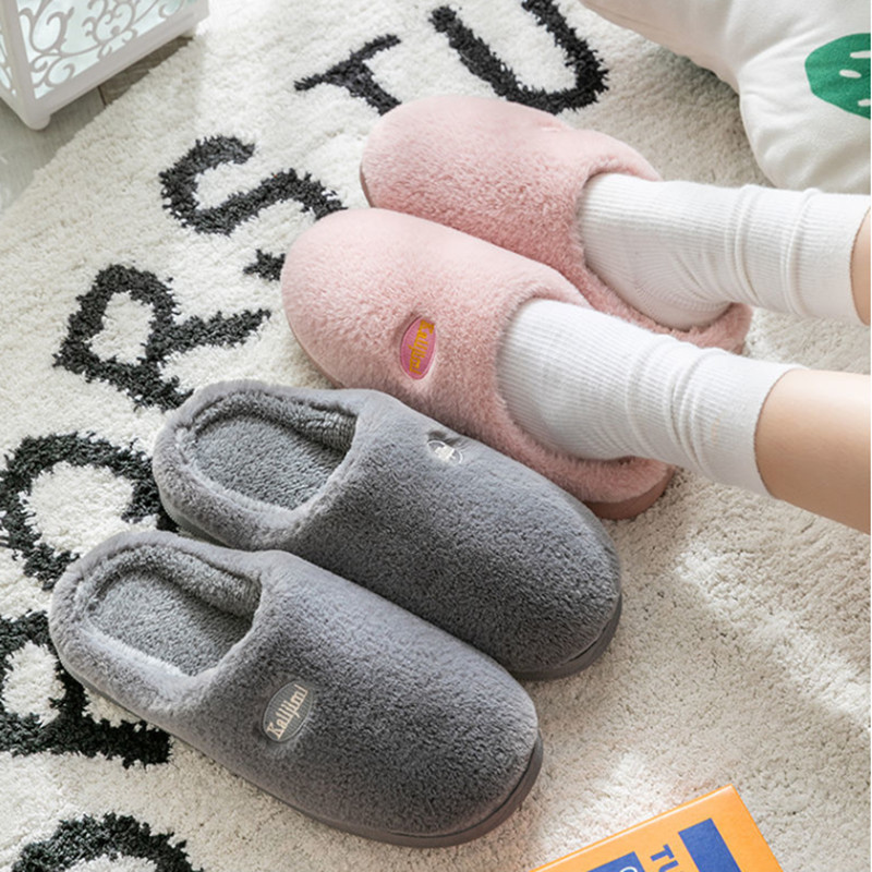【买一送一】情侣居家棉拖鞋室内毛拖鞋