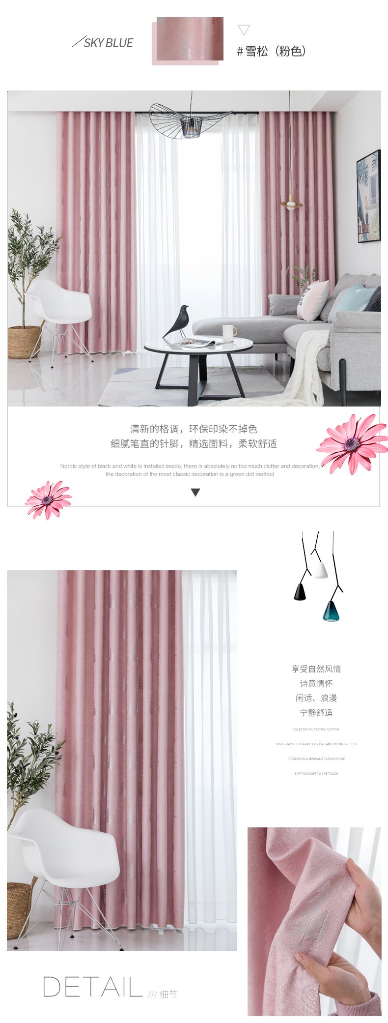 Thick Curtain Finished Product Living Room Bei Ou Gentry Full Light Shielding Bedroom Renting Bay Window Small Curtain 2020 Nian New Style Lazada