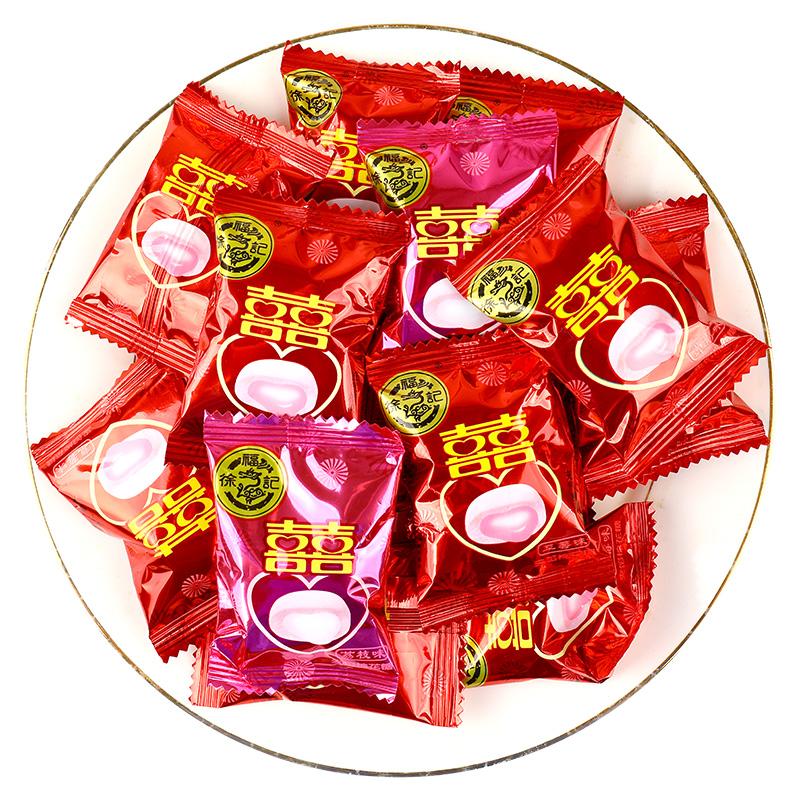 5徐福记棉花糖软糖结婚散装混合口味喜糖婚庆糖儿童休闲小零食