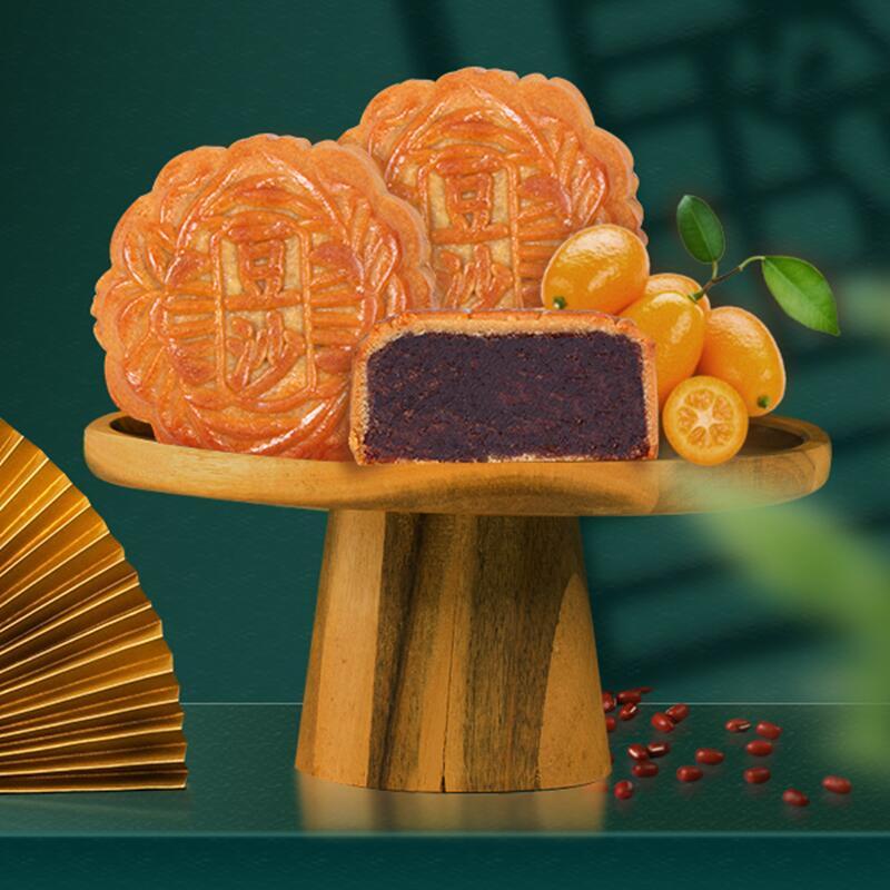 喜怡园新款月饼广式金桔奶黄月饼港式团购月饼礼盒装中秋月饼送礼