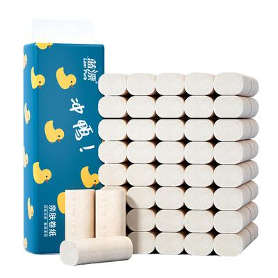 蓝漂竹浆本色14卷家用纸巾卫生纸无芯卷筒纸实惠装面巾纸擦手纸X