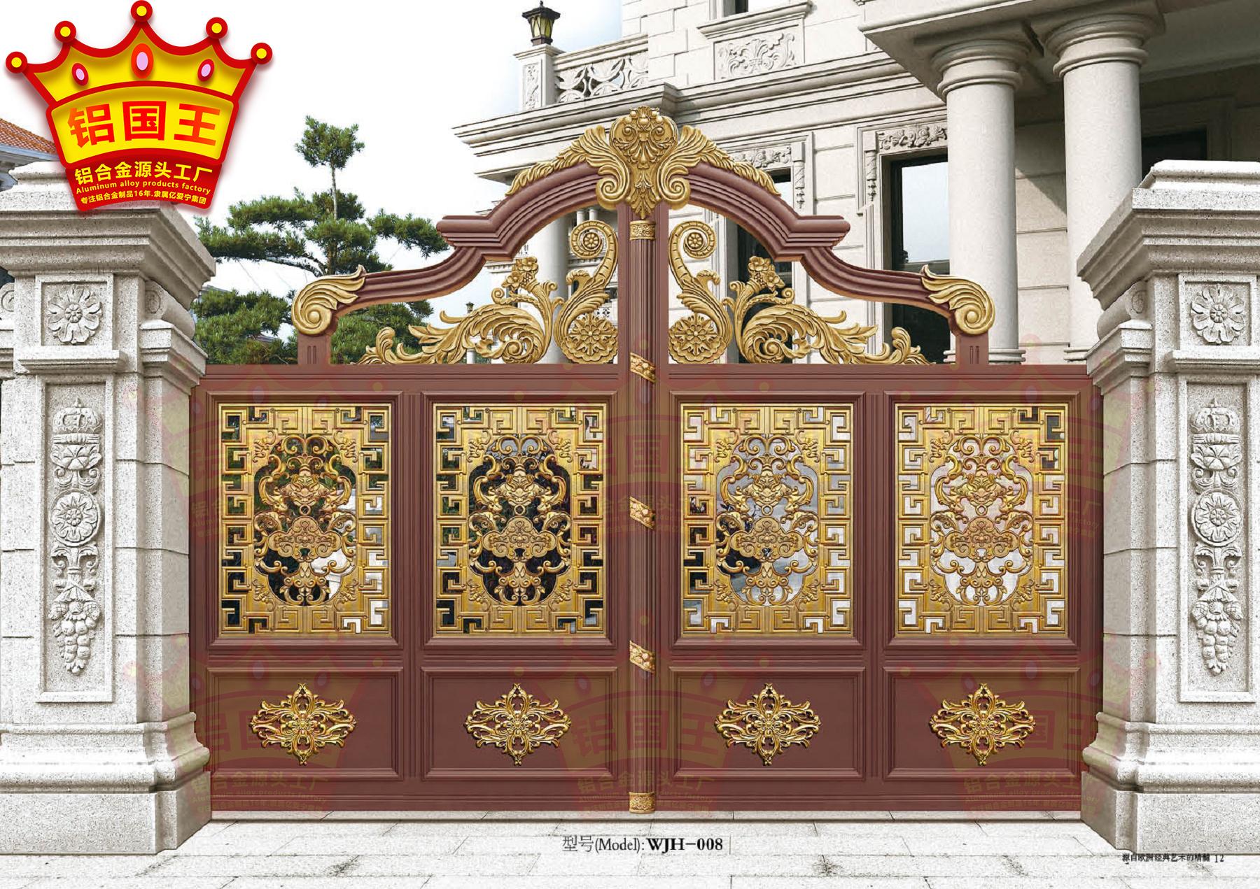 南京铝艺大门相册图片