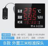 LED industrial high-precision thermometer humidity count M display large screen temperature and humidity meter display instrument indoor cold storage