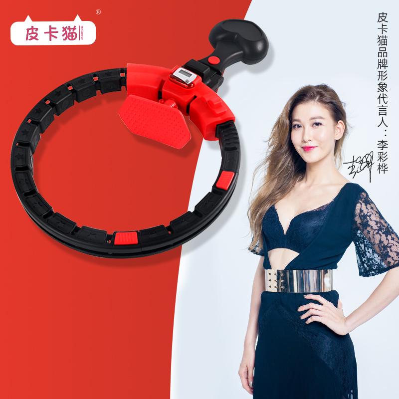 李彩桦代言不会掉智能呼啦圈瘦身收腹女加重美腰减肥神器宋轶同款