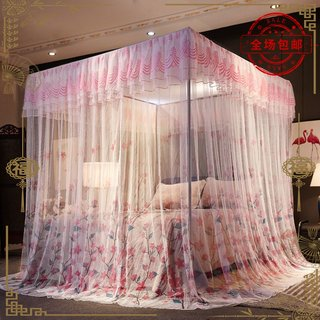 Original court floor-to-ceiling mosquito net encrypted tent yarn lace edge 360 degrees double-layer anti-mosquito thickened stainless steel bracket