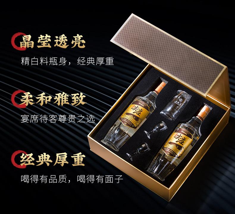 五粮浓香 尖庄 50度浓香型白酒 500ml*2瓶 礼盒装 图3