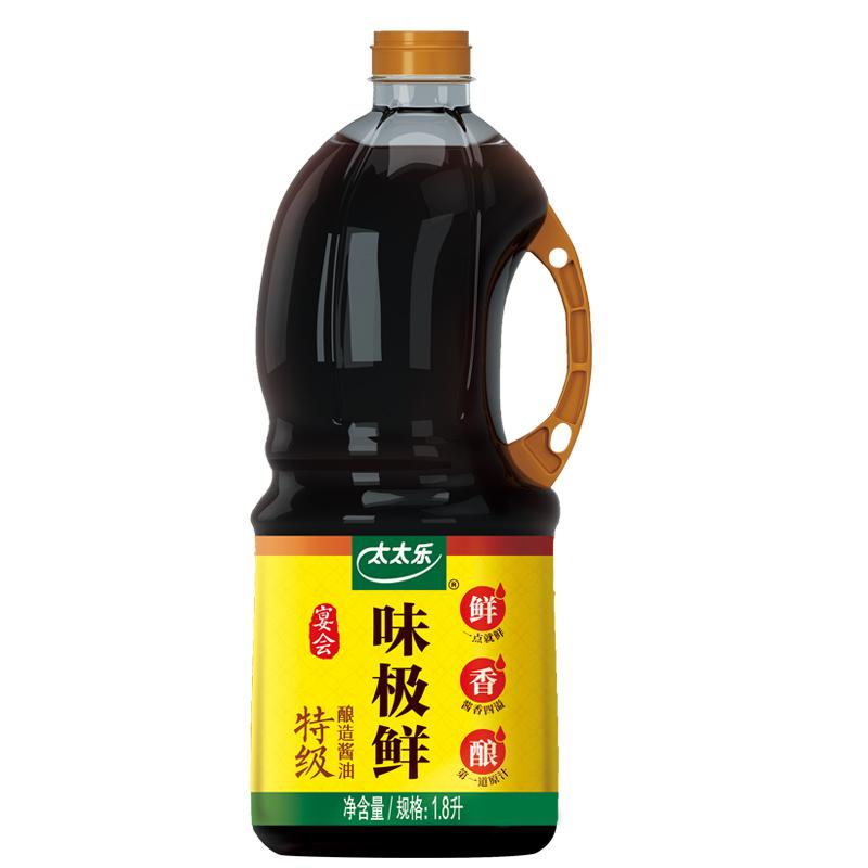 【赠500g食盐】太太乐味极鲜酱油1.8L