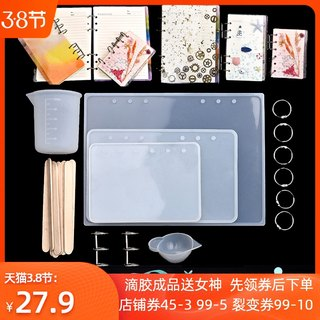 Jiayiqi Crystal Epoxy AB Glue Silicone Mold Set DIY Handmade Jewelry Material Tool Combination
