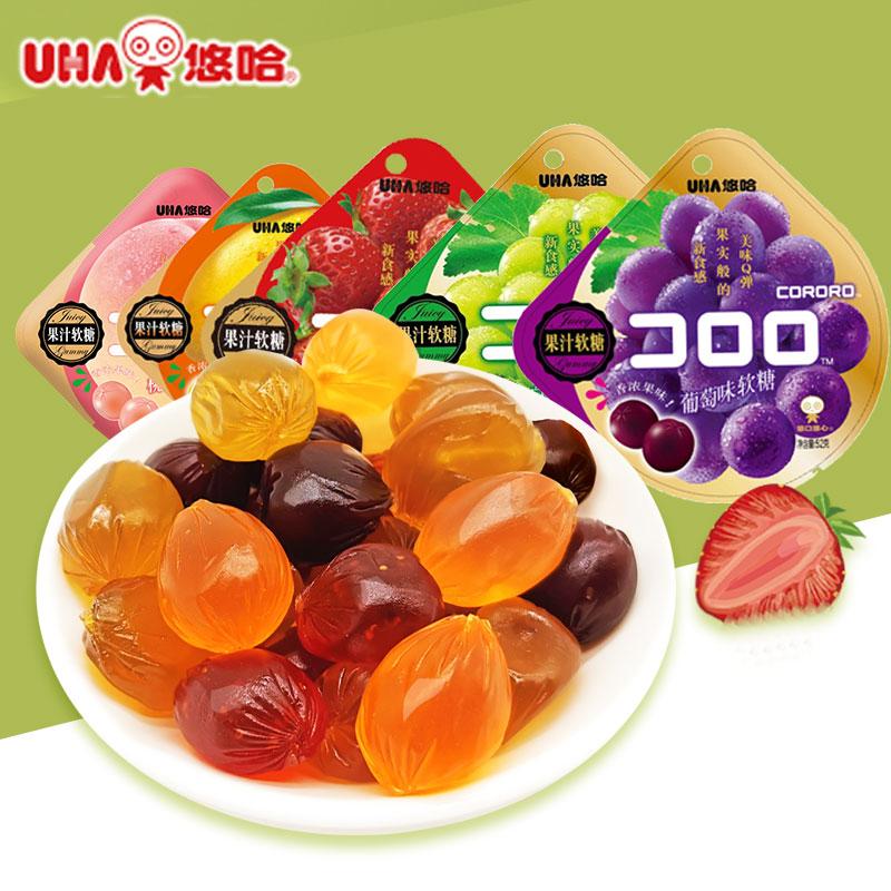 悠哈软糖日本味觉糖奶糖网红零食儿童节礼物qq糖果酷露露水果汁糖