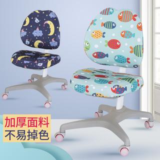 Ребенок изучение стул специальный отправить набор крышка моно,парный задний общий толстые карты через студент лифтинг компьютер стул крышка, цена 319 руб