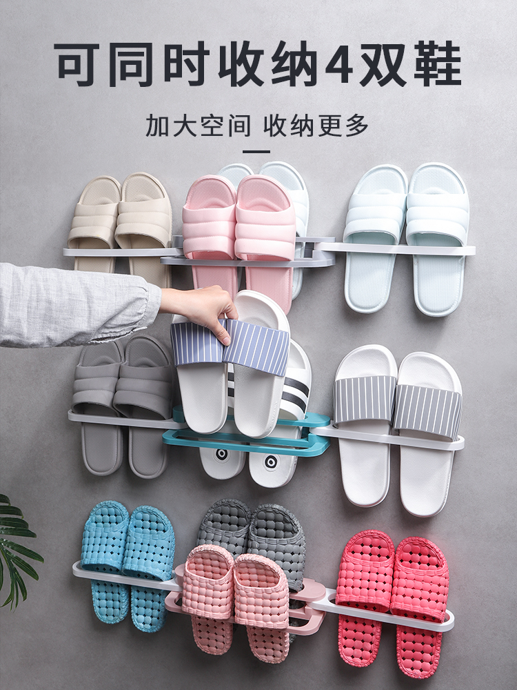 Slipper rack wall hanging on the door of the dressing room shoe rack to hold the god door can be stacked without punching bathroom rack.