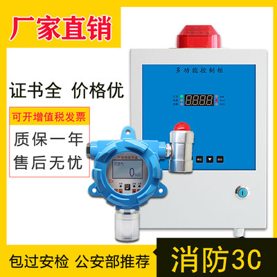 Industrial flammable gas alarm detectors carbon monoxide hydrogen hydrogen oxygen concentration leak probe