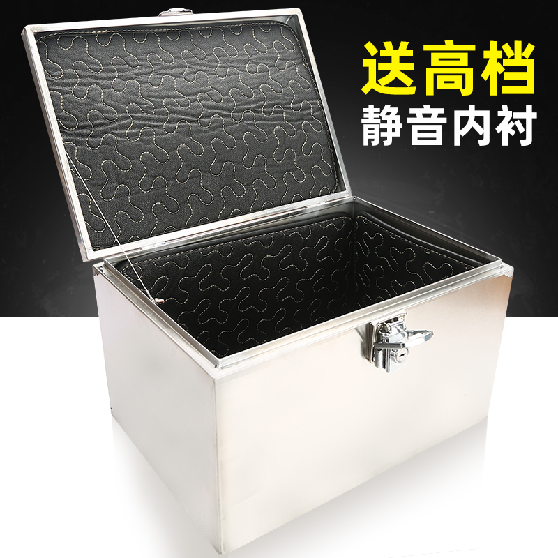 Trunk Stainless steel locomotive electric car battery car tail box thickened universal delivery storage lining King size