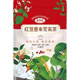 中华老字号 张恒春 红豆薏米芡实祛湿茶 30包19.9元包邮