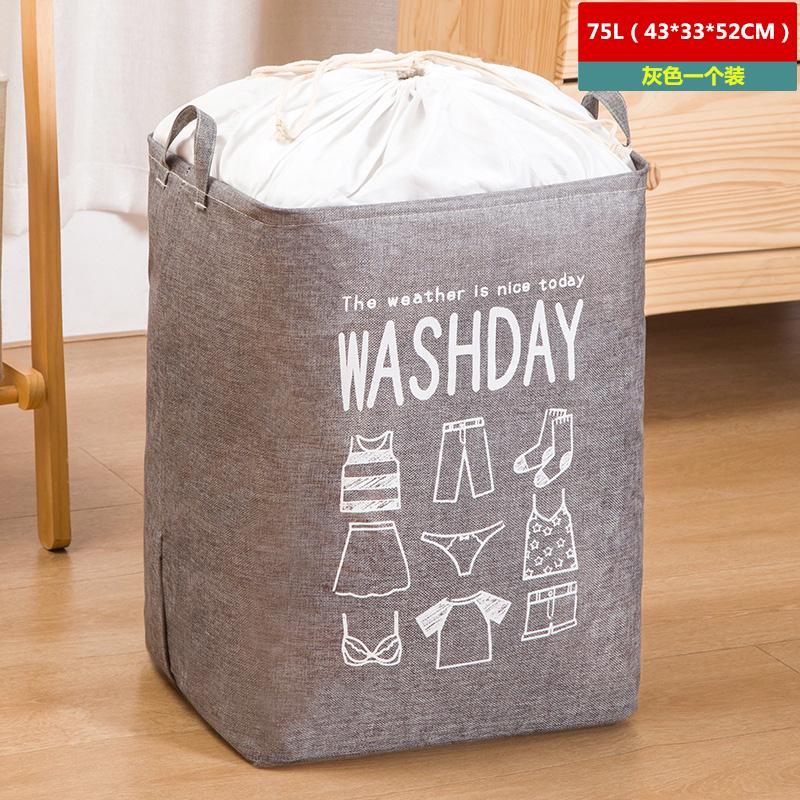 被子收纳袋大号家用搬家手提打包神器学生宿舍衣服被子整理袋