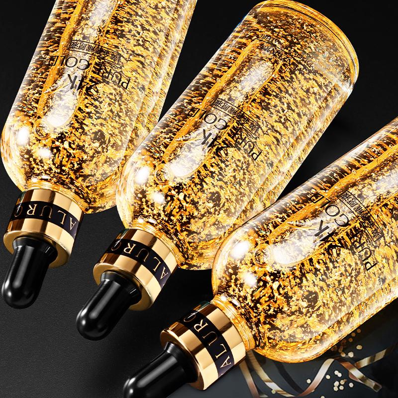 拍2件黄金精华液补水保湿收缩毛孔紧致抗皱