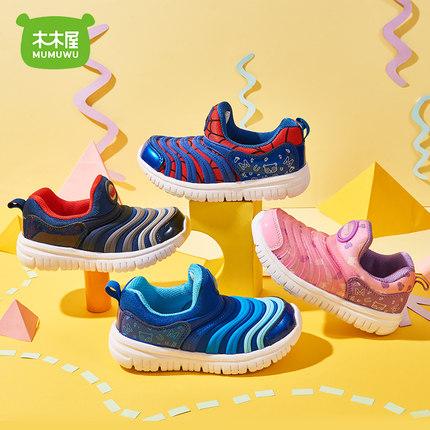 木木屋毛毛虫童鞋2020秋新款男女童宝宝网鞋时尚休闲鞋儿童运动鞋