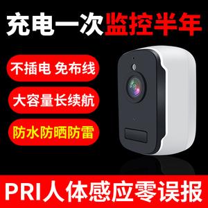 免插電攝像頭無線手機遠程高清夜視不插電室外無需網絡家用監控器