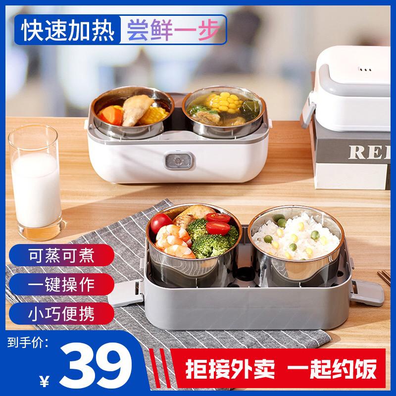 电热饭盒可插电加热蒸煮热饭菜神器便携带饭保温上班族自热便当盒