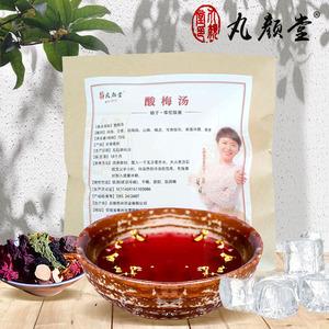 丸颜堂酸梅汤5包原材料包乌梅干桂花自制酸梅汁料包茶包非酸梅粉