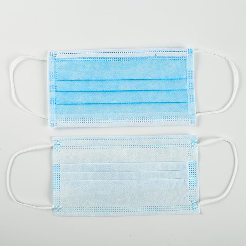 【100个装】一次性口罩三层防护