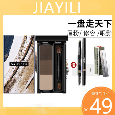 Eyebrow powder for pregnant women, natural during pregnancy, breastfeeding can be used waterproof, no added eyebrow pencil can be used plants