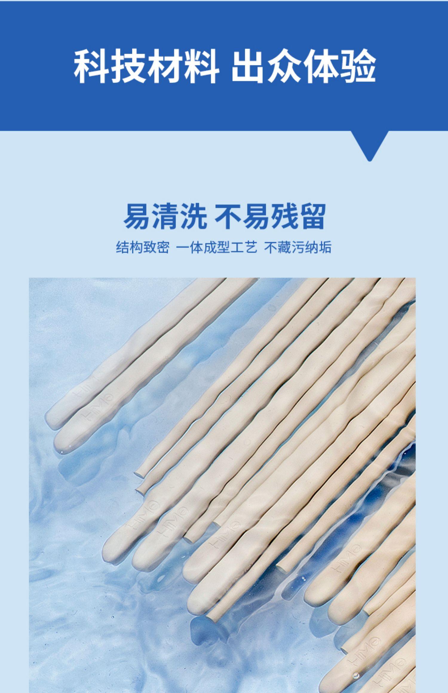 【嗨米筷】黑色b8清爽版家用高档筷子