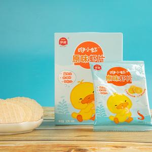 【伊威】3盒宝宝零食虾片非膨化