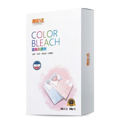 雅彩洁爆炸盐洗衣去污渍强去黄白色衣物漂白剂彩色衣服通用彩漂粉