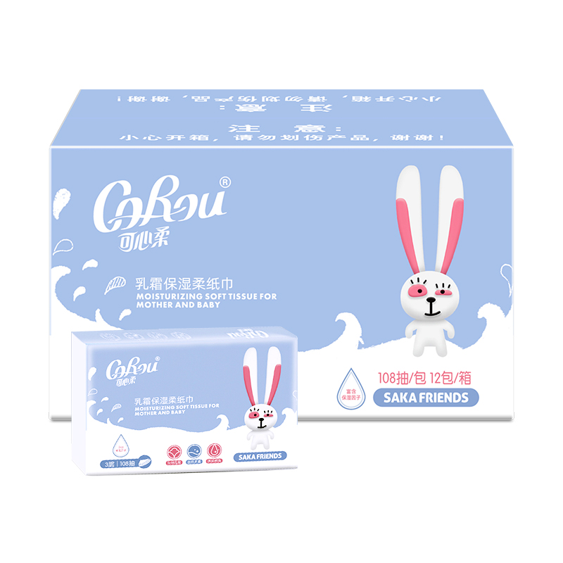 【可心柔】婴儿乳霜保湿纸108抽12包