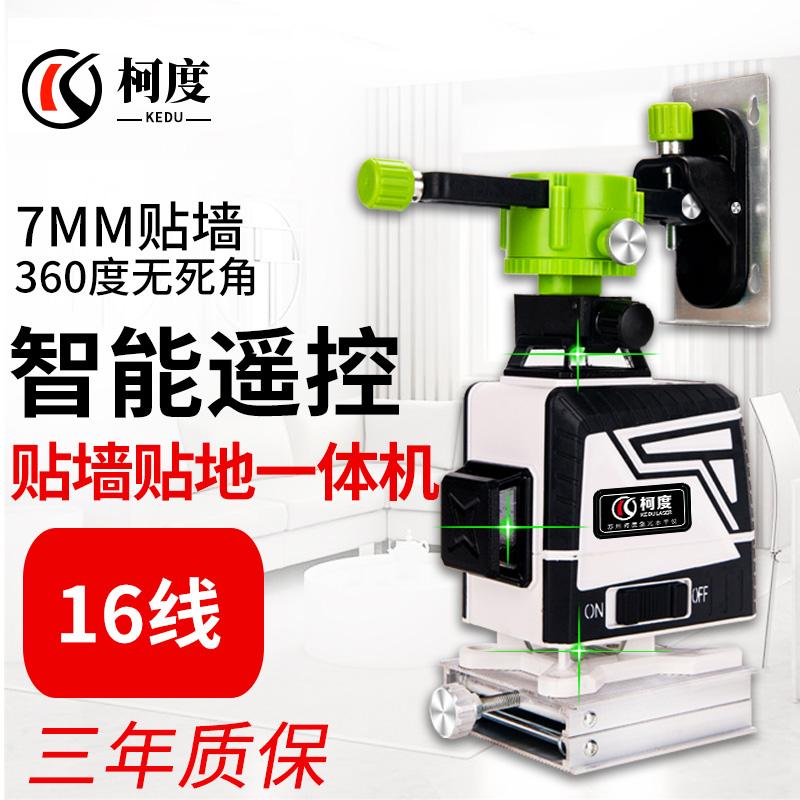 3D зеленый свет 12-проводной настенной наклеивая all высокоточный уровень 16-проводной сильный свет тонкий автоматический инфракрасный