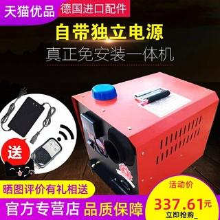 Грузовик Резидент автомобиль сжигать масло отопление устройство 12v24v без установки машина бытовой электрический шаг автомобиль нагрузка дизельное топливо нагреватель машинально, цена 5404 руб
