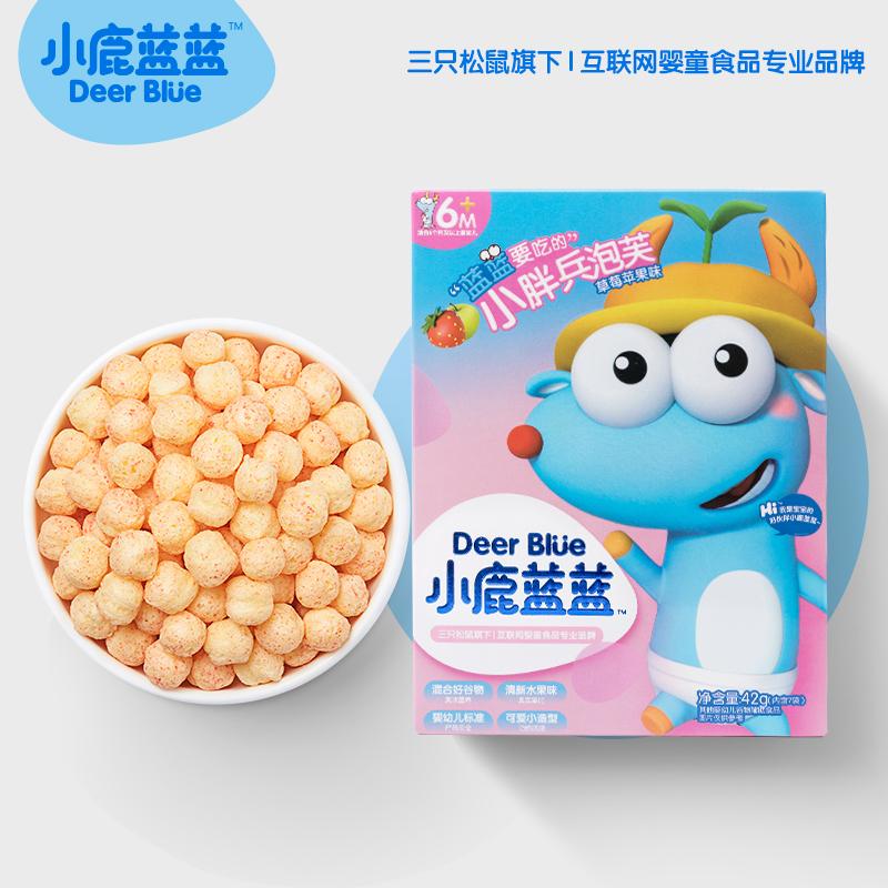 【小鹿蓝蓝_宝宝泡芙】高钙谷物水果泡芙无添加剂送6个月婴儿食谱