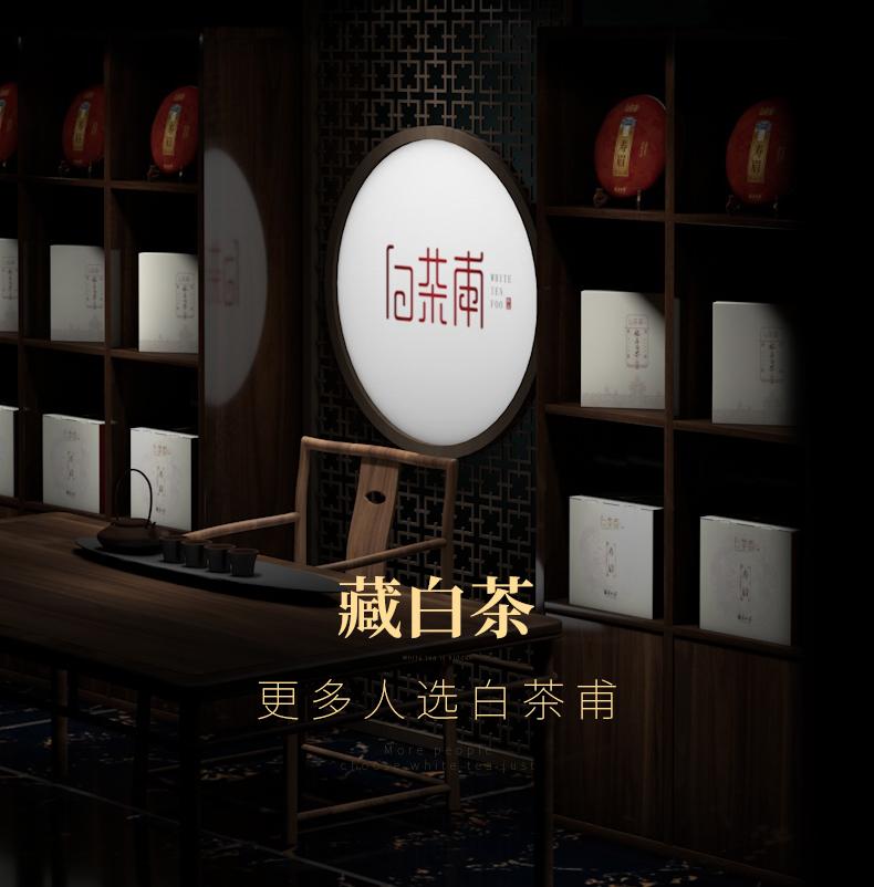 白茶甫 正宗福鼎白茶饼 350g 2019年份寿眉 图12