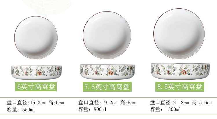 Utsuwa4 only ipads porcelain dish dish soup dish 8 inches nest dish household paella round ceramic plate