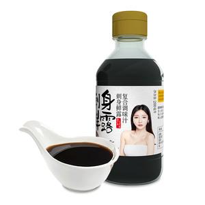 超霸世家鱼生寿司刺身酱油200ml*2瓶 日本酱油日料三文鱼海鲜蘸酱